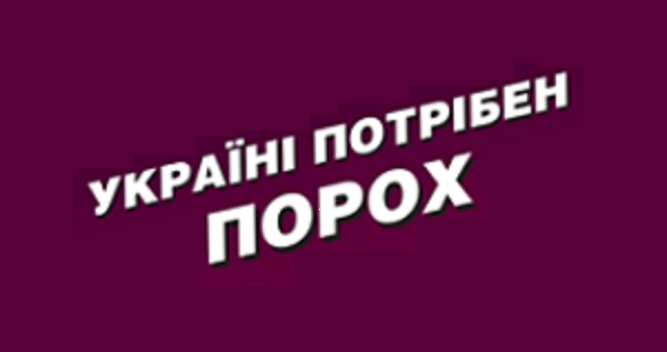 Процент дохода украинской семьи, который идет на оплату коммунальных тарифов, будет снижаться, - Зеленский - Цензор.НЕТ 9587