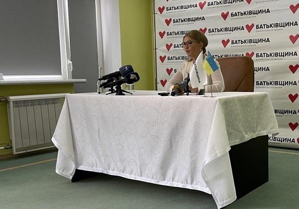 Юлия Тимошенко: нужно до осени консолидировать украинскую нацию и остановить издевательства власти