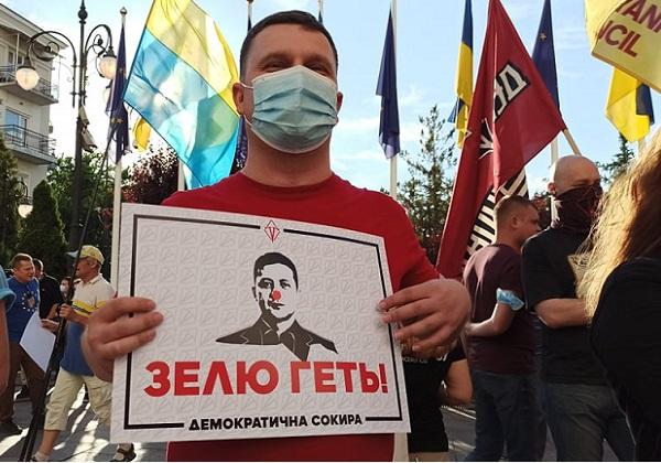 Зеленский должен сидеть за госизмену: акция протеста возле Офиса президента Украины. Видео и фоторепортаж
