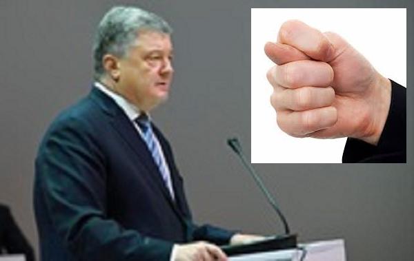 Президент Зеленский отменил назначение Порошенко членов Высшего совета правосудия