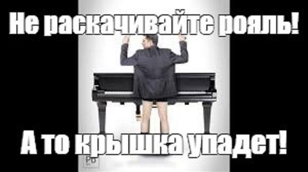 Зеленский рассказал, как пытался влиять на КСУ, чтобы тот не отменил продажу земли и законы о банках и языке
